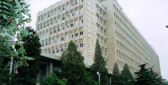 中国国际贸易促进会委员会结构改造工程